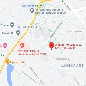 вул. Голосіївська 13А, каб 576